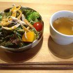 ファイアワーク - ステーキランチセット(サラダ・スープ)