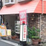 9705142 - JR兵庫駅北へすぐ