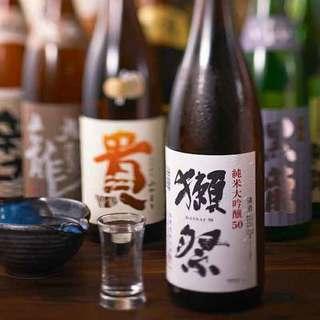 季節限定『旬の日本酒』をご用意。旨い肴をさらに美味しく!