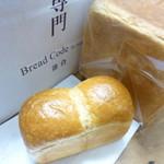 ブレッド コード - 角型(リッチ980円)とミニ食パン(プレーン280円)