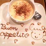 チェルピーナ邸 イタリア家庭のごちそう&ローマピッツァの酒場  - デザートの大人のティラミス