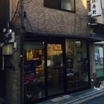 松寿軒 - 松原通り