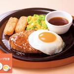 ガスト - 料理写真:てりたまハンバーグランチ¥647