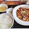 九龍飲茶酒楼 - 料理写真:麻婆定食ランチ 850円