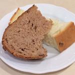 97058444 - プレートランチ パン(食べかけ)