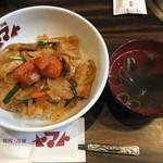 焼肉・冷麺ヤマト - 特製豚カルビ丼
