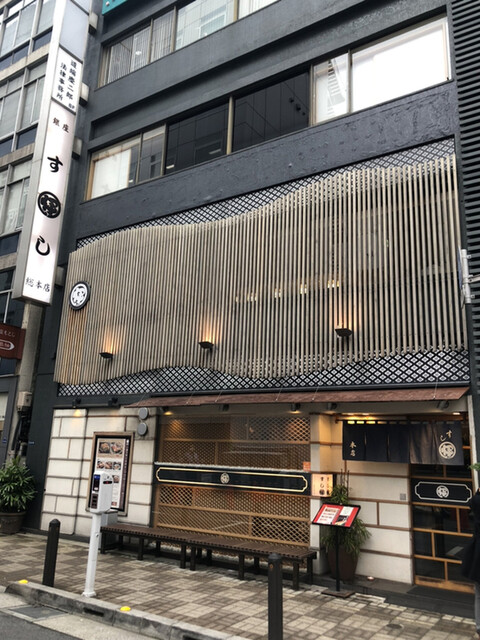 銀座寿司処 まる伊 銀座総本店 - 外観