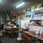 パリー食堂 -