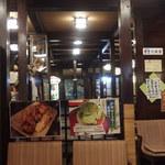 純喫茶マウンテン - (2018年11月)店内