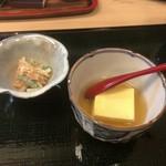 貴久政 - 玉子豆腐と野菜の白和え