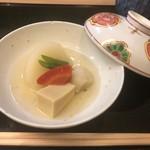 貴久政 - 蕪。高野豆腐、里芋の炊き合わせ