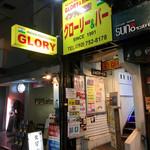 インド料理店グローリー&バー - インドっぽい色彩