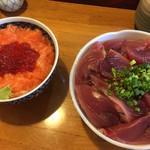 大山屋 - シャケ、いくら丼と鰹丼