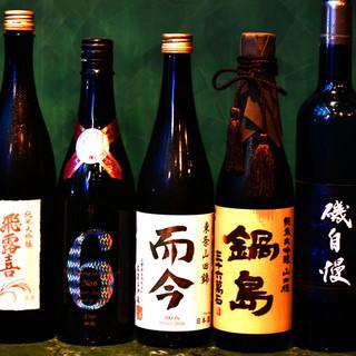 全国の名蔵元より厳選。イタリアンに合う日本酒をご提供