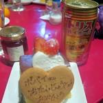 TAPAS桜台 - 栗の蜂蜜とトリス略して…