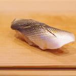 鮨 太一 - 小鰭