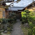 川喜 - 入口