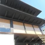 松華堂菓子店 - 店の外観
