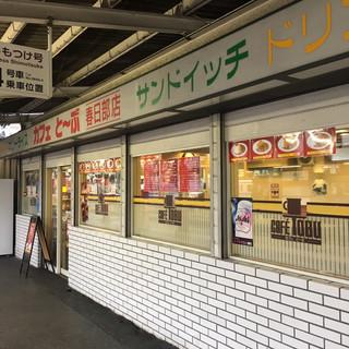 カフェ・とーぶ 春日部店