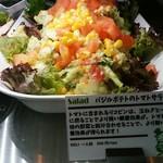 BONTA W - 「バジルポテトのトマトサラダ」説明