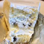 カフェ ヴァーチュ - 特濃ミルクケーキの断面