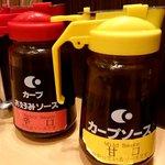 麗ちゃん - カープソース