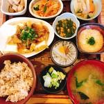カフェ・フェロー - マクロ美膳ランチ(コーヒーor紅茶付き)