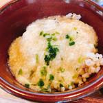 カフェ・フェロー - マクロビ膳の玄米にとろろかけた