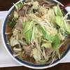 ラーメンやまき - 料理写真:野菜ラーメン