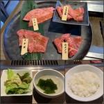 97091970 - 【ランチ】特選黒毛和牛焼肉ランチ