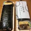 Hitorijimetanukihompo - 料理写真:
