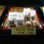 浪花堂 - 真田饅頭