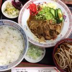 長寿庵 - 焼肉定食  変わり吸い物付き  950円