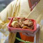 手羽先番長 - 宮崎県産若鶏のもも肉を500g使ってあるそうで、とってもボリューミー。