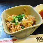 旭軒 - 酢モツ(250円)