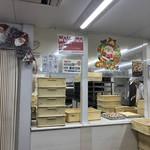 シロヤベーカリー - 店舗