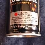 横伝酒店 - 丸福珈琲店監修