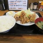 拉麺 ゆうき -