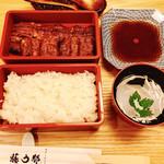 hakataunagiyafujiuna - 『特うな重』様(4200円)