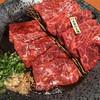 焼肉特急 - 料理写真:赤身の王様