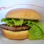 モスバーガー - モーニングセットの野菜バーガー