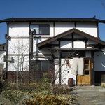 9711443 - 古民家を移築したようです。