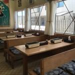 漁師の店 - 内観