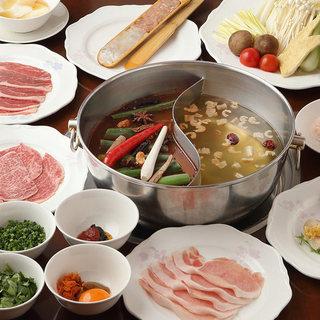 花椒庭特製【四季火鍋】専門店の洗練系火鍋を味わいください。