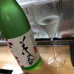 松榮鮨 - 花の香