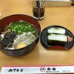 米吾 - 月見そばとさば寿司(670円)