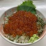 おかもと鮮魚店  - イクラ丼