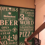 3RD WORD Beer・Pizza・What? -