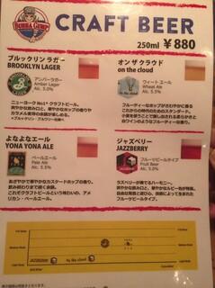 ババ・ガンプ・シュリンプ 東京 - お店のメニュー