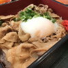 曽木の滝 花筵 - 料理写真: